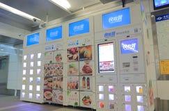 Distributeur automatique de nourriture à Taïpeh Taïwan Image libre de droits