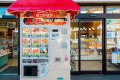 Distributeur automatique de nourriture Image stock