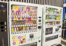 Distributeur automatique de rafraîchissements au Japon Photos libres de droits