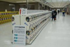 Distributeur automatique japonais de jouet de capsule Gachapon Photo stock