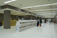 Distributeur automatique japonais de jouet de capsule Gachapon Images stock