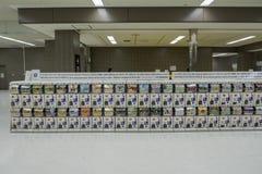 Distributeur automatique japonais de jouet de capsule Gachapon Photos stock