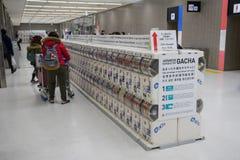 Distributeur automatique japonais de jouet de capsule Gachapon Image libre de droits