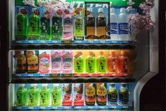 Distributeur de machine de boissons de Japonais Image libre de droits