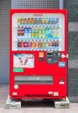 Distributeurs automatiques  Images stock