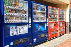 Distributeurs automatiques au Japon Image libre de droits