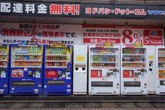 Distributeurs automatiques au marché d'Ameyoko, Tokyo Images stock