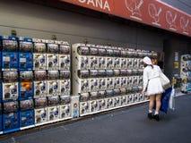 Distributeurs automatiques d'autocollant à la ville électrique d'Akihabara, Tokyo Photos libres de droits