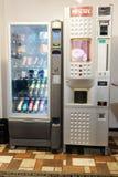 Distributeurs automatiques dans une salle de client Photographie stock libre de droits