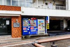 Distributeurs automatiques de boisson de rue à Tokyo Japon Images stock