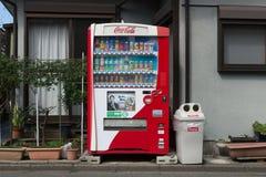 Distributeurs automatiques de diverses sociétés à Tokyo Photographie stock libre de droits