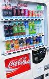 Distributore automatico Fotografia Stock