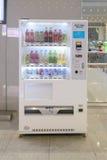 Distributore automatico Immagini Stock