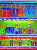 Distributore automatico della bevanda di Tokyo fotografia stock