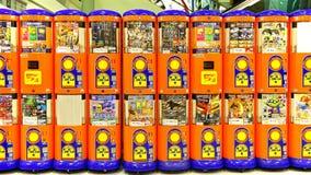 Distributori automatici della capsula del giocattolo Fotografie Stock Libere da Diritti
