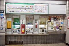Distributori automatici per l'acquisto dei biglietti della metropolitana Immagini Stock