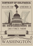 District of Columbia vector american poster. USA travel illustration. United States of America colorful greeting card. Washington. DC. State Royalty Free Stock Images