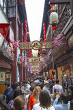 District of commerce nearg the City God Temple, Shanghai. SHANGHAI, CHINA - MAY 8, 2015: Traditional district of commerce in the city, surrounding the City God Royalty Free Stock Image