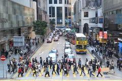 District de central de Hong Kong Images libres de droits