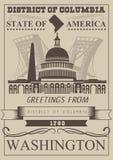 District de Columbia l'affiche d'Américain de vecteur Illustration de voyage des Etats-Unis Carte de voeux colorée des Etats-Unis illustration libre de droits