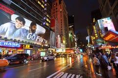 District de théâtre, Manhattan, New York City Photographie stock libre de droits