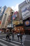District de théâtre, Manhattan, New York City Images libres de droits