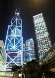 District des affaires de Hong Kong la nuit Image libre de droits