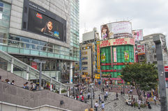 Districto de Shinjuku en Tokio, Japón Fotos de archivo