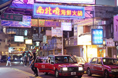 Distrito central de Hong Kong en la noche Imagen de archivo