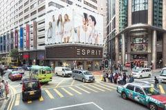 Distrito da compra da baía da calçada em Hong Kong Imagens de Stock Royalty Free