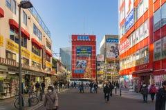 Distrito de Akihabara en Tokio, Japón Fotos de archivo libres de regalías
