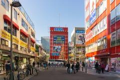 Distrito de Akihabara en Tokio, Japón Foto de archivo