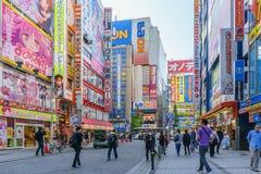 Distrito de Akihabara en Tokio, Japón Imágenes de archivo libres de regalías