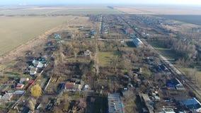 Distrito de Elitnyy Krasnoarmeyskiy da vila, Krasnodar Krai, Rússia Voo em uma altura de 100 medidores A ruína e o esquecimento Imagem de Stock