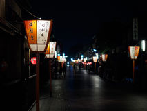 Distrito de Kyoto Gion na noite fotografia de stock royalty free