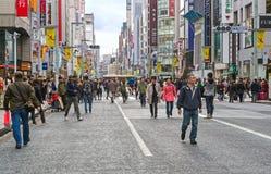 Distrito de las compras de Tokio Ginza Imágenes de archivo libres de regalías