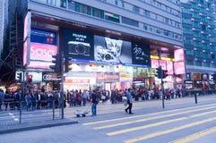 Distrito de las compras en Hong Kong Imagen de archivo libre de regalías