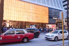 Distrito de las compras en Hong Kong Imágenes de archivo libres de regalías