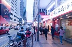 Distrito de las compras en Hong Kong Fotografía de archivo libre de regalías