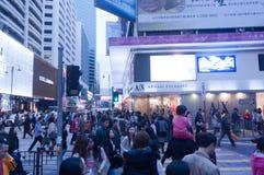 Distrito de las compras en Hong Kong Foto de archivo libre de regalías