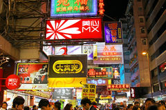 Distrito de Mongkok em Hong Kong Fotografia de Stock Royalty Free