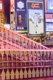 Distrito de Namba de Osaka, Japón Fotografía de archivo libre de regalías