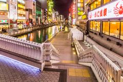 Distrito de Namba de Osaka, Japón Fotos de archivo libres de regalías