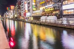 Distrito de Namba de Osaka, Japón Imagen de archivo