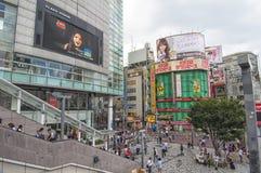 Distrito de Shinjuku em Tokyo, Japão Fotos de Stock