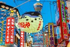 Distrito de Shinsekai en Osaka, Japón Foto de archivo