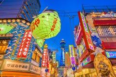 Distrito de Shinsekai de Osaka, Japón fotografía de archivo libre de regalías