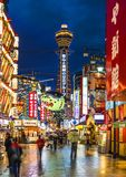 Distrito do Shinsekai de Osaka Foto de Stock