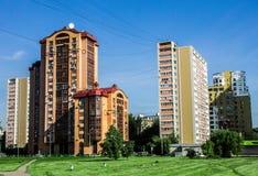 Distrito en Moscú foto de archivo