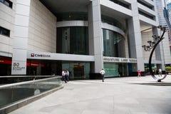 Distrito financeiro central de Singapura Imagem de Stock